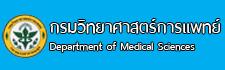 dmsc-banner