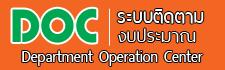 DOC-banner